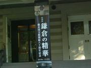 Kokuhou6_3