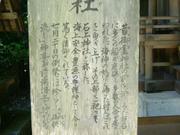 Isigami2
